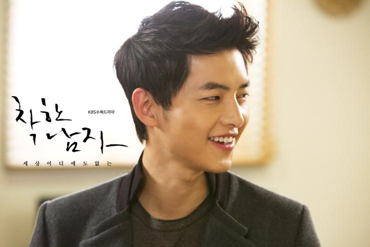 No-Such-Thing-As-Nice-Guys-Korean-Drama_korean-dramas_Song-Joong-Ki